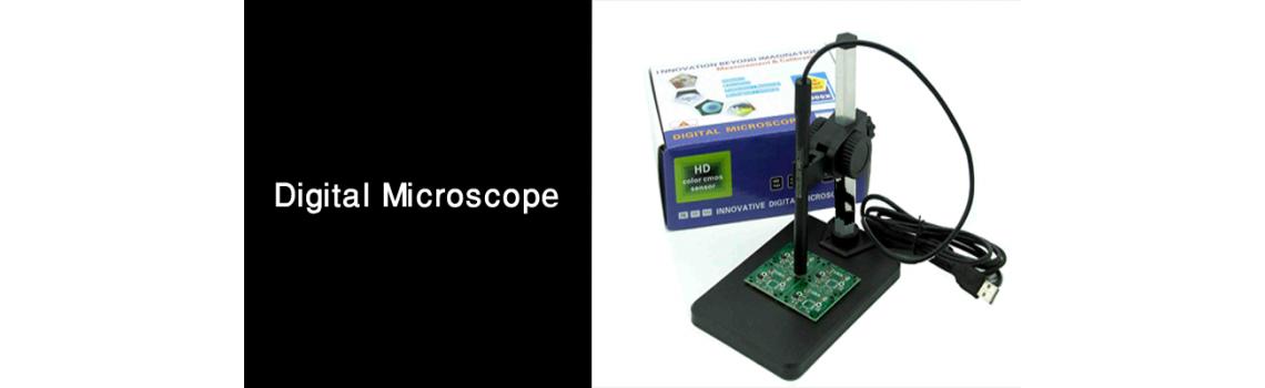 السبورة الذكية digital-microscope