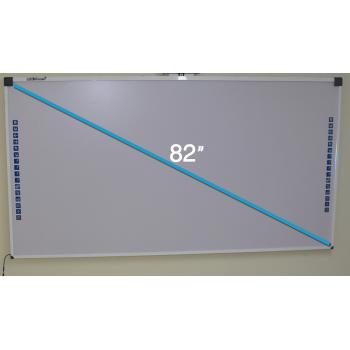 السبورة الذكية السبورة الذكية (مولي بورد - PM8000)