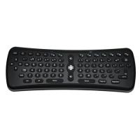 وحدة التحكم عن بعد للسبورة الذكية (T6 Mini Air Mouse)